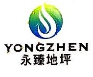 深圳市永臻装饰工程有限公司 最新采购和商业信息