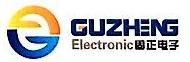 福州固正电子科技有限公司 最新采购和商业信息
