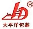 宁波市江东太平洋包装辅料中心 最新采购和商业信息