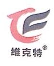 沈阳泰昌嘉业机械有限公司