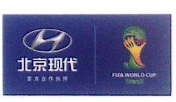 四平市鑫韩亚汽车销售服务有限公司 最新采购和商业信息