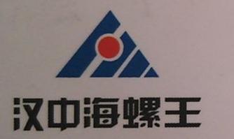 汉中市海螺王塑胶有限责任公司 最新采购和商业信息