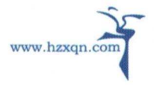 杭州新青年歌舞团股份有限公司 最新采购和商业信息