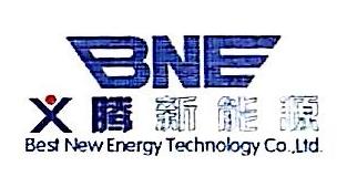 河南义腾新能源科技有限公司 最新采购和商业信息