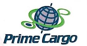 航运佳国际货运(上海)有限公司青岛分公司 最新采购和商业信息