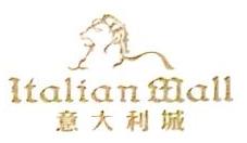 北京泓天意华商贸有限公司 最新采购和商业信息