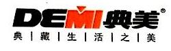 广州生森家具有限公司 最新采购和商业信息