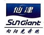 东莞市仙津保健饮料食品有限公司 最新采购和商业信息