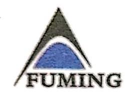 温州富明印刷材料有限公司 最新采购和商业信息