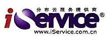 石狮市闽和信息科技有限公司 最新采购和商业信息