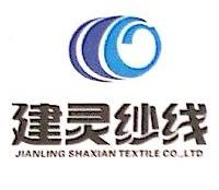 绍兴县月尊纺织品有限公司