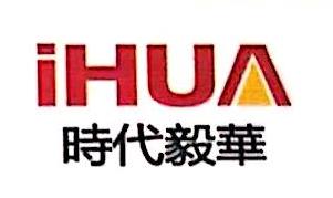 深圳市时代毅华科技有限公司 最新采购和商业信息