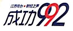 南昌新旭辉文化传媒有限公司 最新采购和商业信息