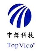 苏州中烁电子科技有限公司 最新采购和商业信息