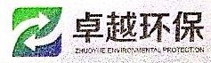 南京卓越环保科技有限公司 最新采购和商业信息