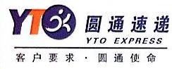 天津圆通速递有限公司 最新采购和商业信息