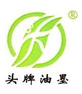 东莞市丽景印刷材料有限公司 最新采购和商业信息