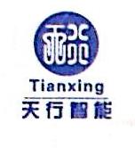 赣州天行智能工程有限公司 最新采购和商业信息