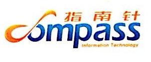 潍坊指南针信息科技有限公司
