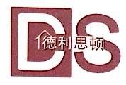 汕头市德利新型建材有限公司 最新采购和商业信息