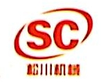 徐州山松机械科技有限公司 最新采购和商业信息