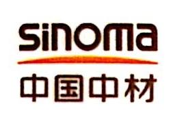 唐山海港中材装备制造有限公司 最新采购和商业信息
