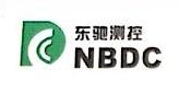 宁波东驰测控技术有限公司 最新采购和商业信息