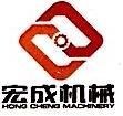 南京宏成机械制造有限公司 最新采购和商业信息