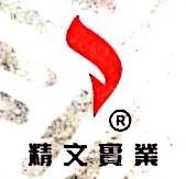 中山市达兴汽车贸易有限公司 最新采购和商业信息