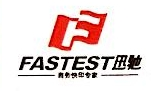 吉林省飞驰数字印刷有限公司 最新采购和商业信息