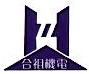 嘉兴合祖机电设备有限公司 最新采购和商业信息