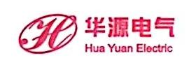 江阴市华源电气有限公司 最新采购和商业信息