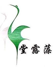西安藻露堂药业集团藻露堂药业连锁有限公司 最新采购和商业信息