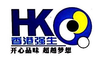 台州市康宇保健食品有限公司 最新采购和商业信息