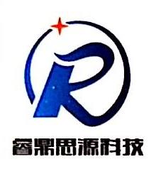 深圳市睿鼎思源科技发展有限公司 最新采购和商业信息