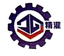 温州精灌机械有限公司 最新采购和商业信息