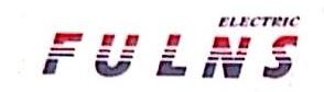 杭州弗伦斯电气有限公司 最新采购和商业信息
