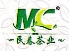 广东百润茶业有限公司 最新采购和商业信息