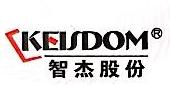 南京智杰物联科技股份有限公司