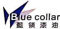 肇庆市福莱姆化工涂料有限公司 最新采购和商业信息