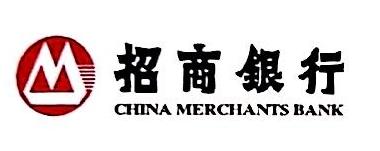 招商银行股份有限公司长沙岳麓支行 最新采购和商业信息