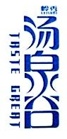 辽宁岭秀山矿泉饮品有限公司 最新采购和商业信息