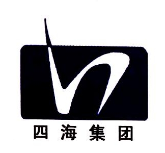 四海国际酒店管理有限公司 最新采购和商业信息