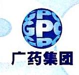 广州采芝林北商药材有限公司 最新采购和商业信息
