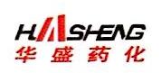 江阴市华盛药化设备有限公司 最新采购和商业信息