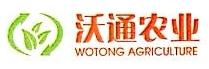 杭州沃通生态农业开发有限公司