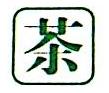 杭州如萸茶业有限公司 最新采购和商业信息