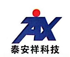 银川泰安祥电子科技有限公司