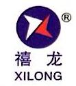 浙江兴隆仪表有限公司 最新采购和商业信息