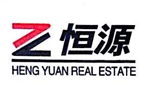 岳阳恒源置业有限公司 最新采购和商业信息